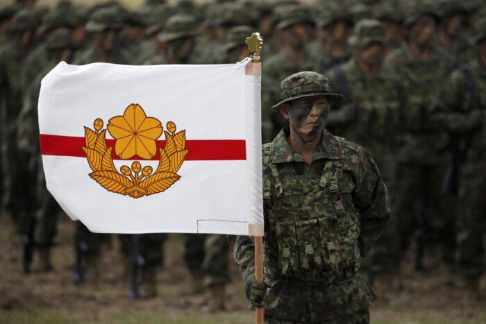Первое подразделение морской пехоты Японии