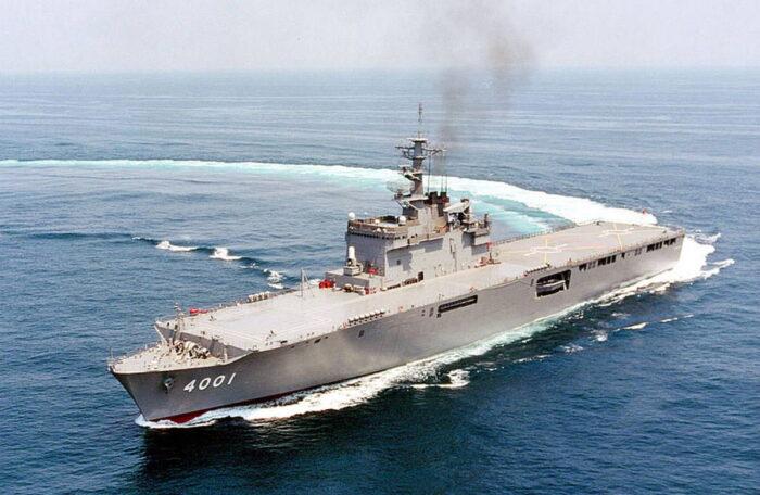 """Десантный корабль 4001 """"Осуми"""""""