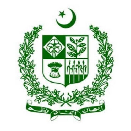 Эмблема Межведомственной разведки Пакистана