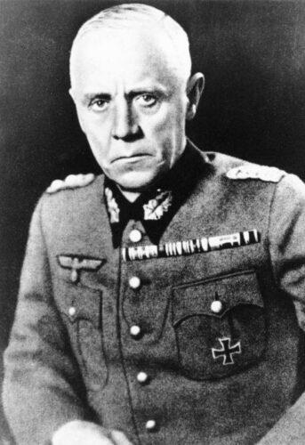 Генерал Людвиг БЕК