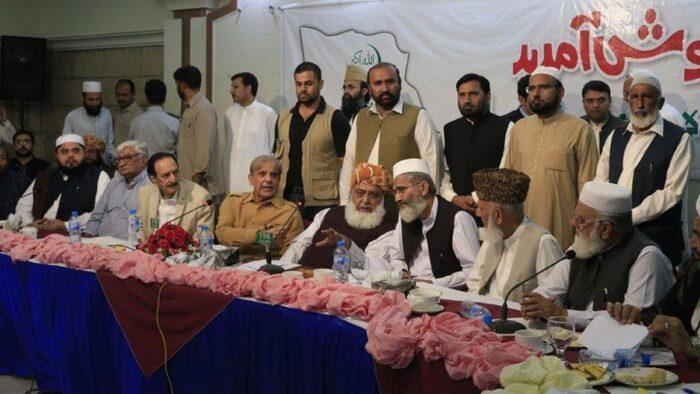 Оппозиция Пакистана