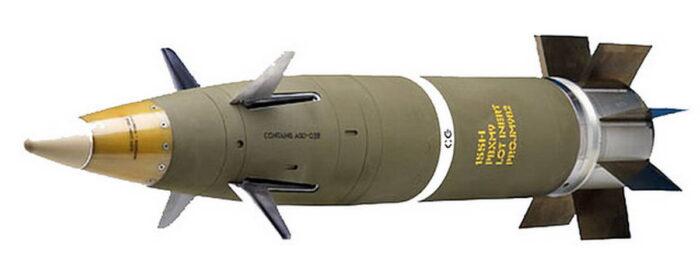 Управляемый снаряд Exkalibur Ib