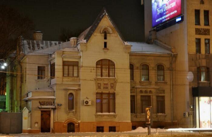 Посольство ИР Пакистан в Москве