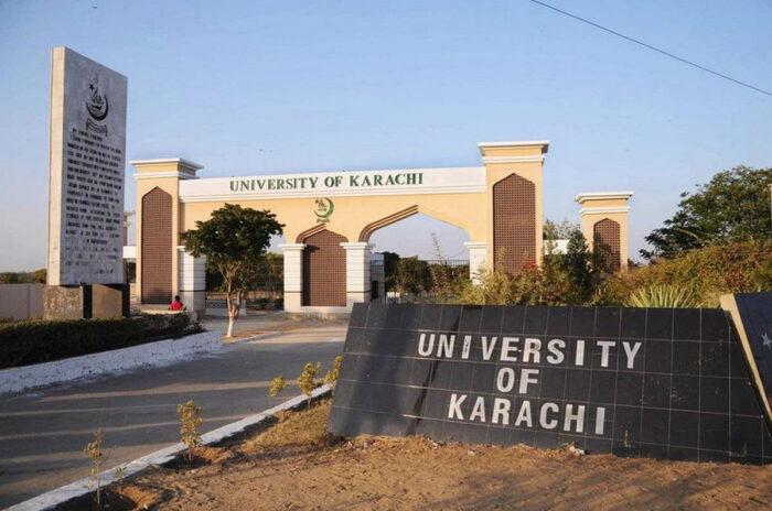 Университет г. Карачи