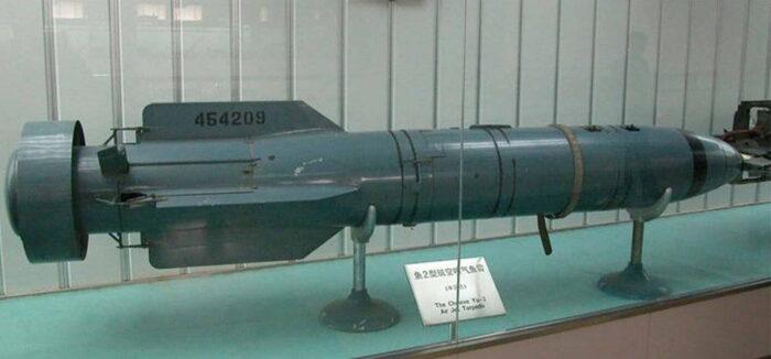 """Китайская авиационная торпеда """"Рыба-2"""""""