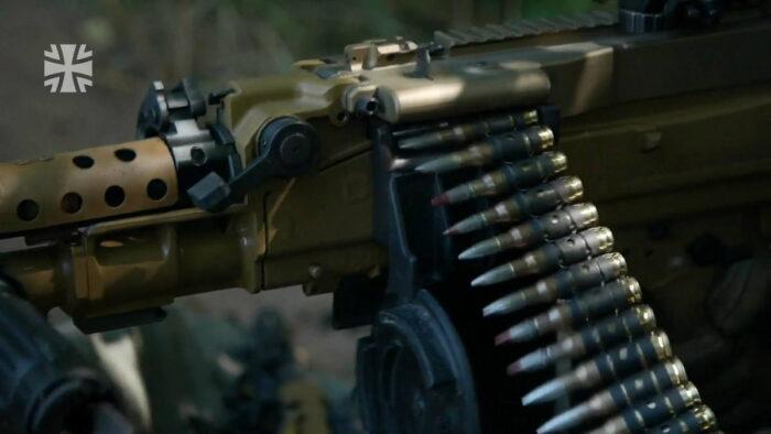Пулеметная лента с патронными звеньями
