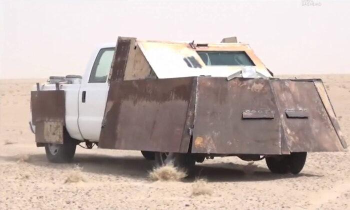 Джихад-мобиль смертника ИГИЛ