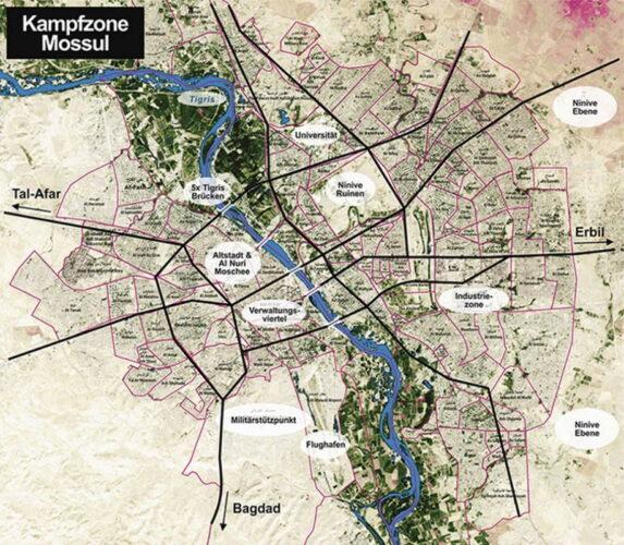 Мосул как зона операции