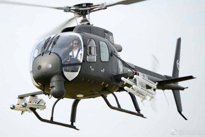 Вертолет огневой поддержки «Чжи-11WB»