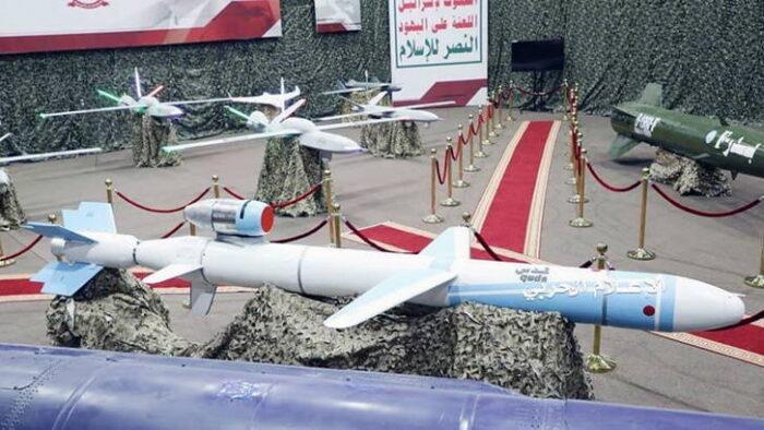 Демонстрация вооружения хоуситов на АВБ Аль-Анад (Йемен). Июль 2019 г. На переднем плане КР Quds.