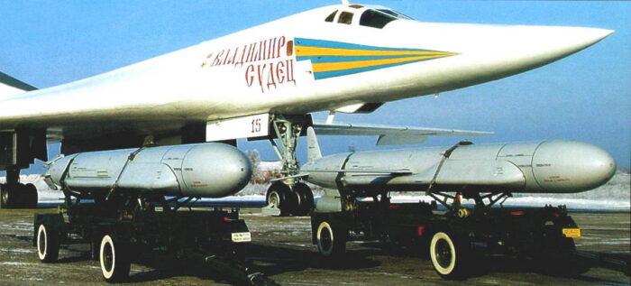 КР типа Х-55 ВКС России