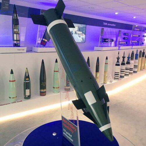155-мм высокоточный боеприпас «Катана»