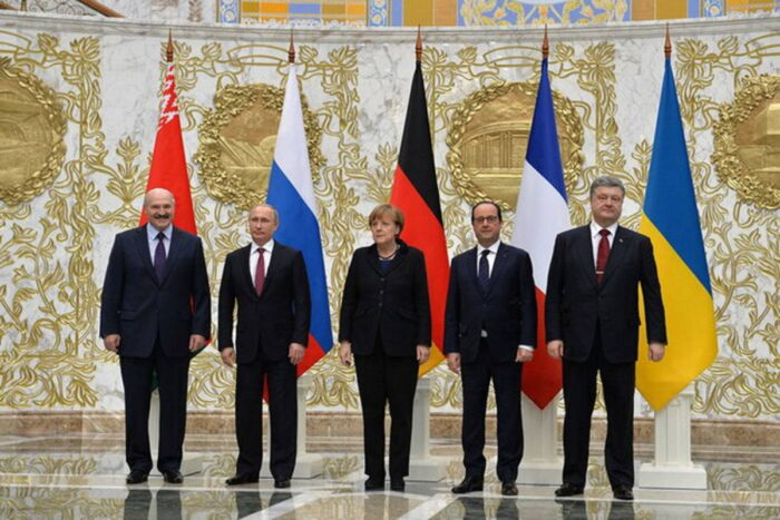 Участники Минска II. 2015 год
