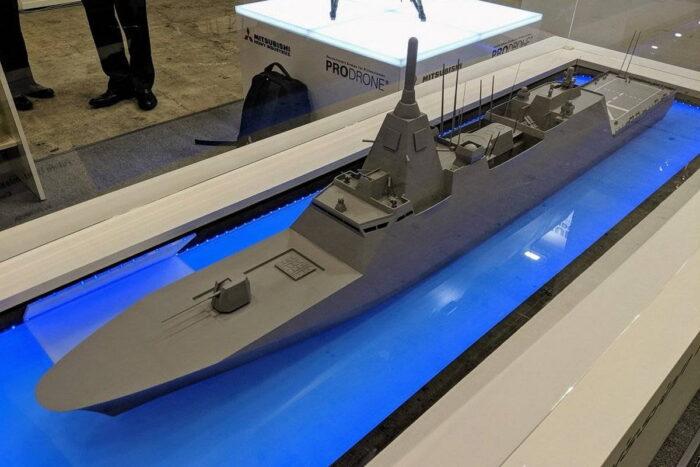 Проект фрегата УРО 30 FFM