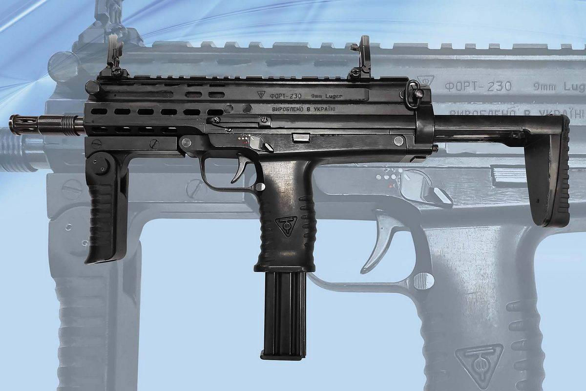 «Форт-230» – новый пистолет-пулемет украинской разработки