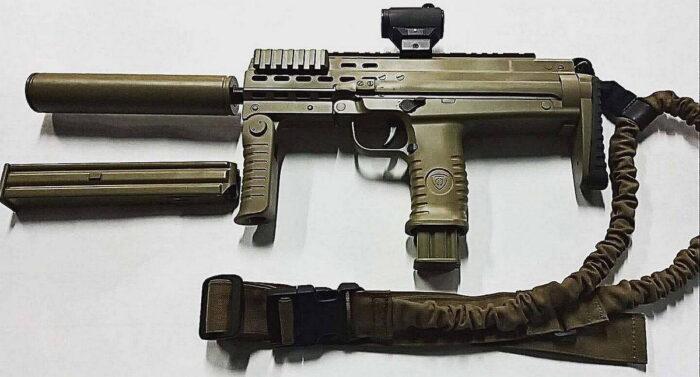 """Пистолет-пулемет """"Форт-230"""""""