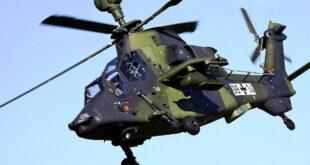 "Ударный вертолет ""Тигр"" UHT"