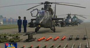 Ударные вертолеты НОАК