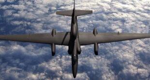 Самолет-разведчик U-2 ВВС США