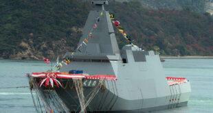 """Фрегат УРО """"Кумано"""". Второй корабль проекта 30FFM. Спущен на воду 19 ноября 2020 года."""
