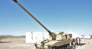 Артиллерия США гаубица проекта ERCA