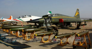 Боевая авиация Ирана часть II